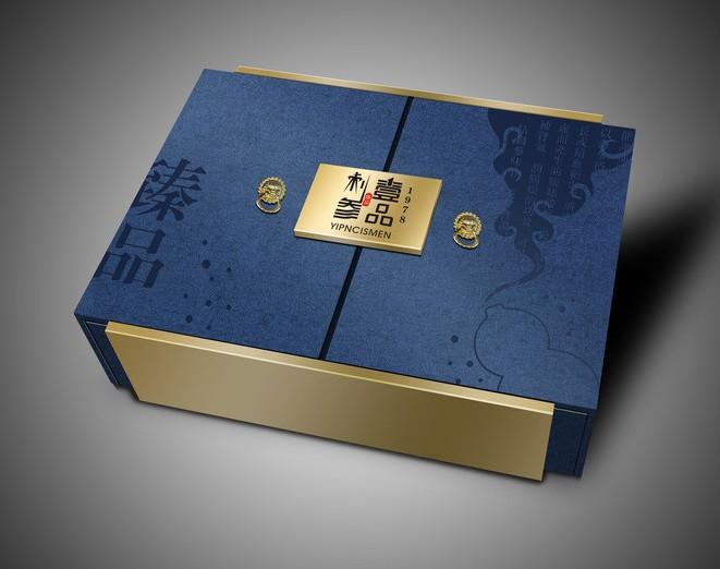 食品礼盒设计矢量图__包装设计